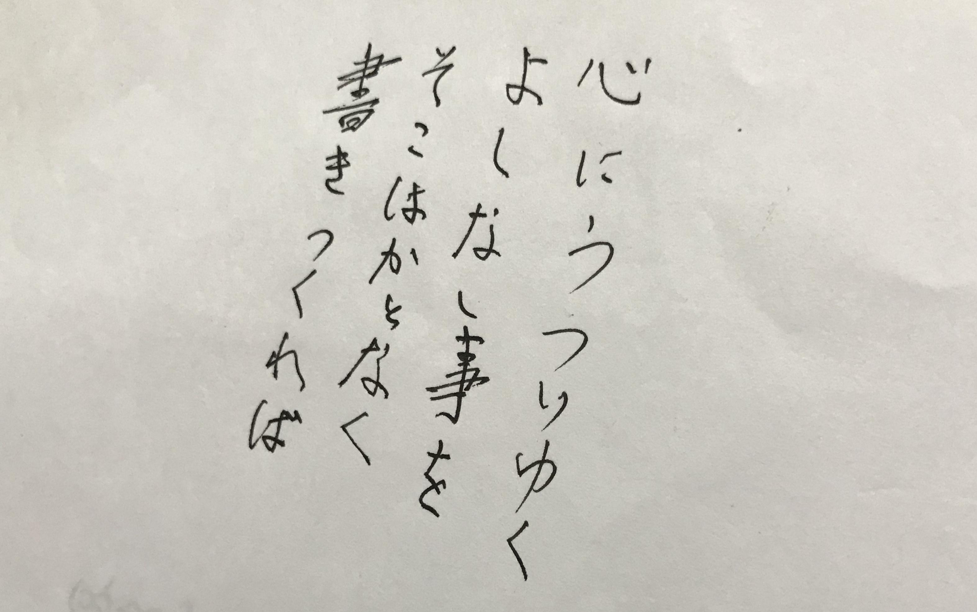 ふんどし王子随筆集〜R1.10乙〜