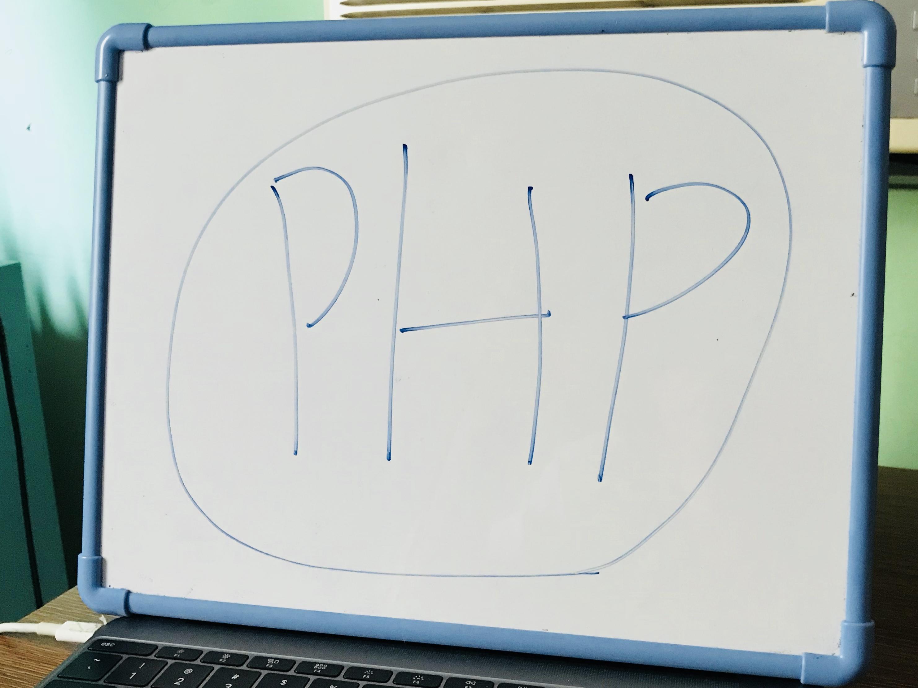 PHP小抜集〜失敗と教訓、罪と罰〜