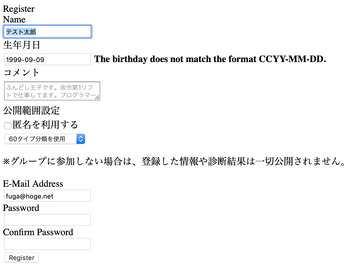The birthday does not match the format CCYY-MM-DD.
